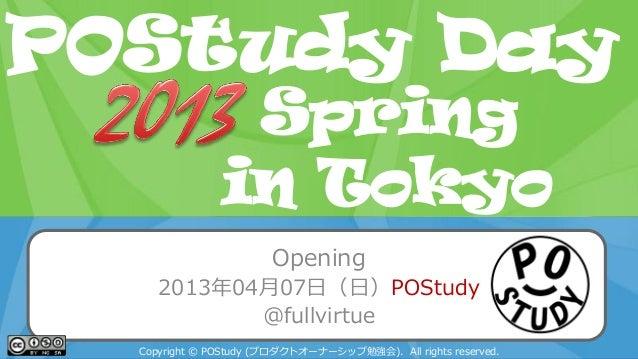 POStudy Day 2013 Spring in Tokyo Opening 2013年04月07日(日)POStudy @fullvirtue Copyright © POStudy (プロダクトオーナーシップ勉強会). All righ...