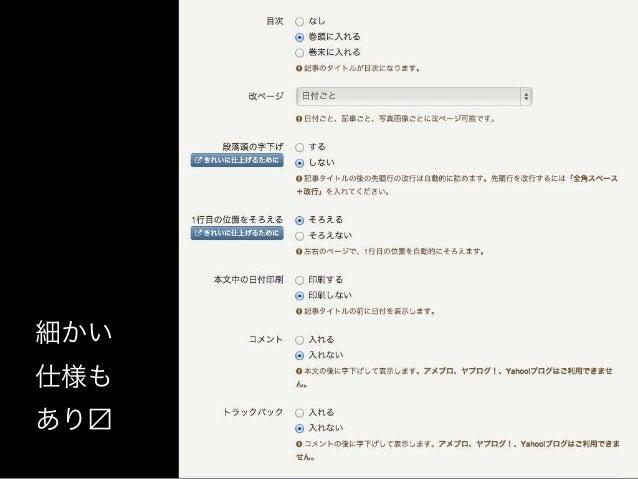 2006年4月 ファーストリリースサーバー1台・MacOSX・WebObjects