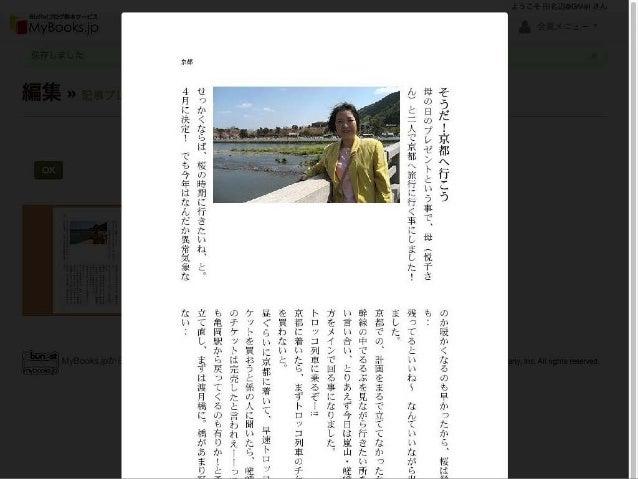 2009年9月 MyBooksEditorリリース             まだRDSが無かった時代 us-east-1