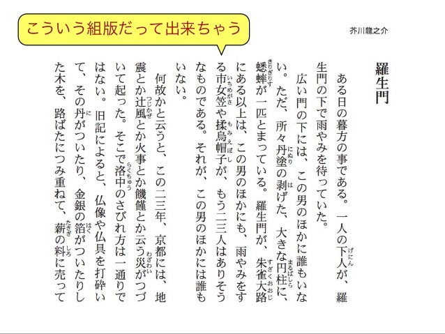 2009年9月 MyBooksEditorリリース             2009/10/22                 まだRDSが無かった時代 us-east-1