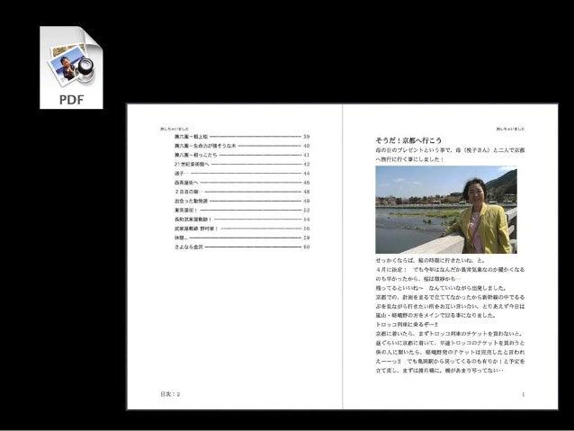 2011年6月                   東京に引っ越し                   (半分ちょっと)  ap-northeast-1