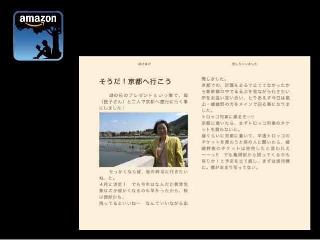 2011年6月                   東京に引っ越し                   (半分ちょっと) リニューアルへのイバラの道へ...      :(;゙゚ω゚):  ap-northeast-1