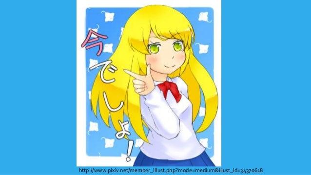 http://www.pixiv.net/member_illust.php?mode=medium&illust_id=34370618