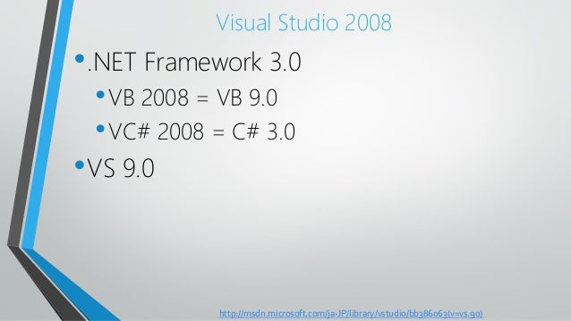 Visual Studio 2008•.NET Framework 3.0•VB 2008 = VB 9.0•VC# 2008 = C# 3.0•VS 9.0http://msdn.microsoft.com/ja-JP/library/vst...