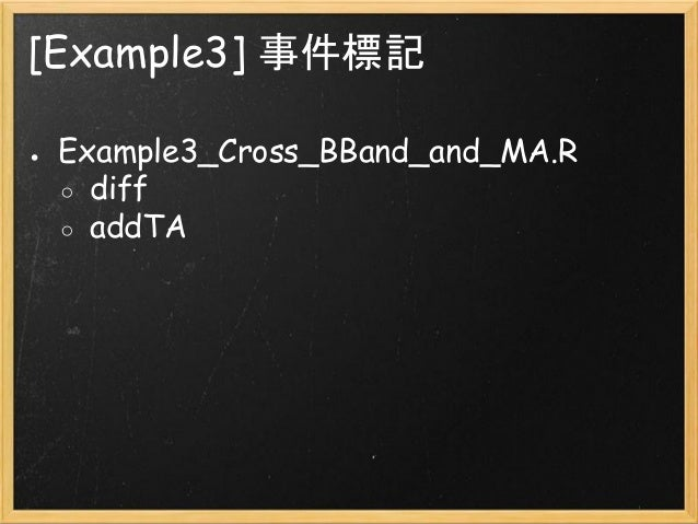 20130506 mldm monday intorduction to quantmod package