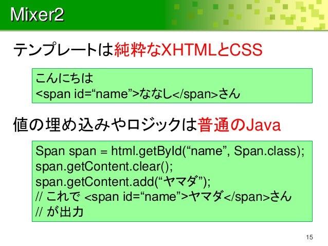 Y No Pointers In Java Java language Null poi...
