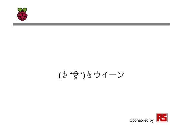 Sponsored by(☝ ՞ਊ ՞)☝ウイーン