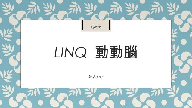 LINQ 動動腦By Anney06/03/131