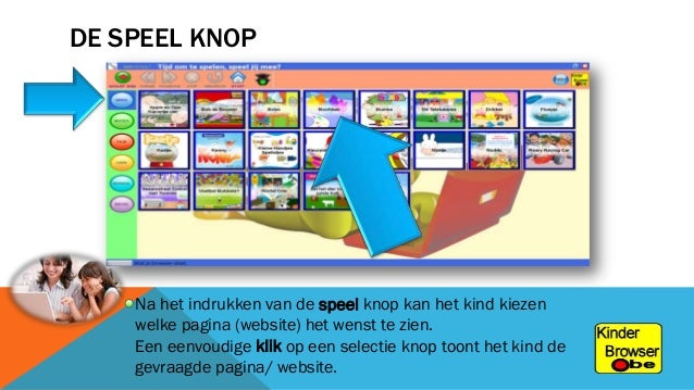 Kinder Browser