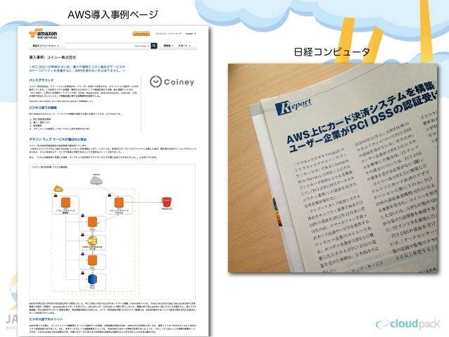 pci dss 2.0 pdf