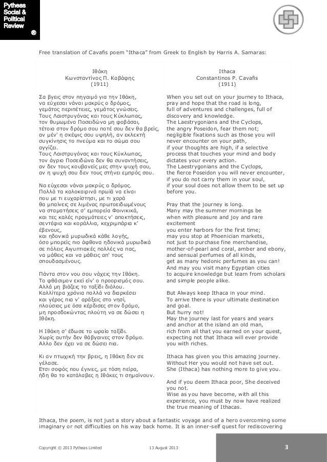 ithaka poem summary