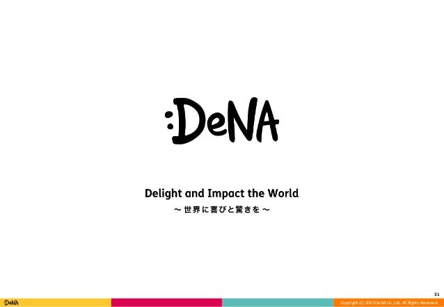 Copyright (C) 2013 DeNA Co.,Ltd. All Rights Reserved. 31