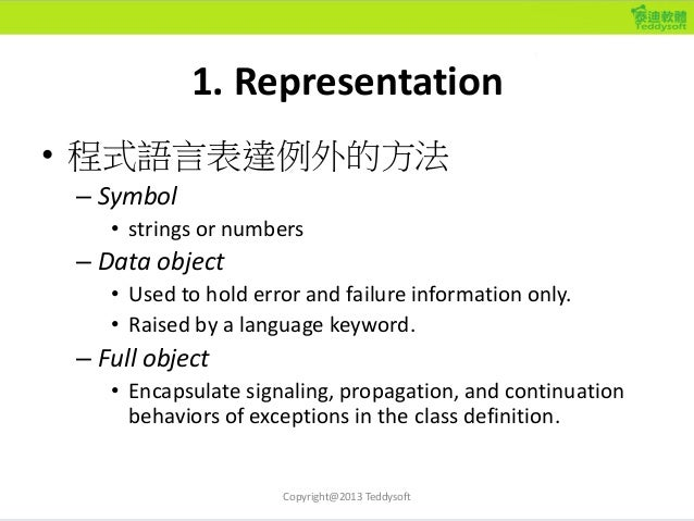 1. Representation • 程式語言表達例外的方法 – Symbol • strings or numbers – Data object • Used to hold error and failure information o...