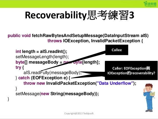 public void fetchRawBytesAndSetupMessage(DataInputStream aIS) throws IOException, InvalidPacketException { int length = aI...
