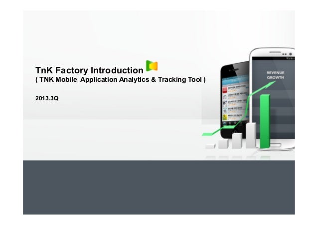 TnK Factory Introduction ( TNK Mobile Application Analytics & Tracking Tool ) 2013.3Q