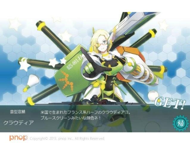 20130907 JAZUG第3回総会LT Slide 3