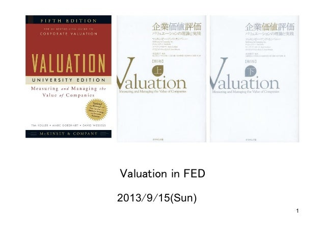 Valuation in FED	 2013/9/15(Sun)	 1