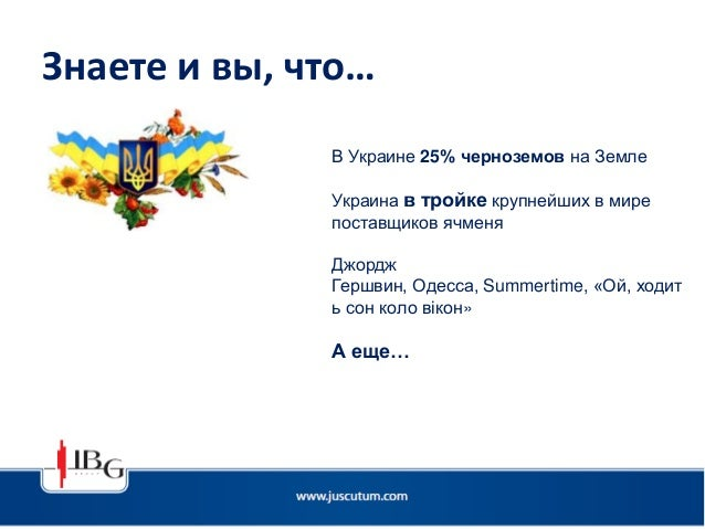 Cyber security, cloud computing: legal issues (UKR) Slide 3