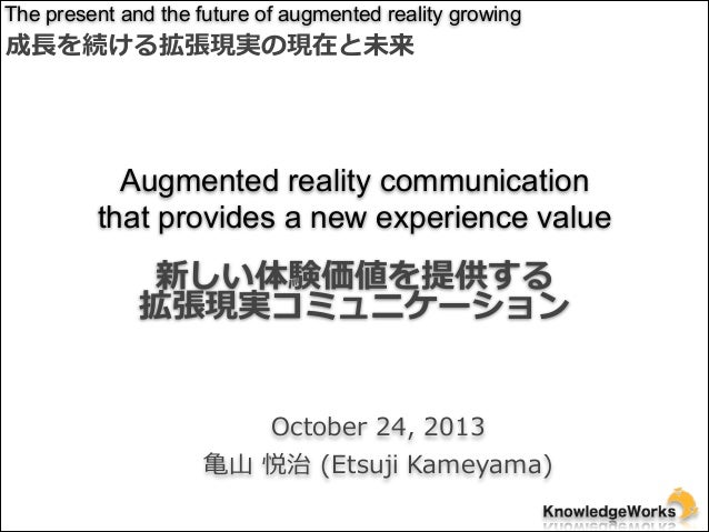 The present and the future of augmented reality growing  成⻑⾧長を続ける拡張現実の現在と未来   Augmented reality communication that provid...