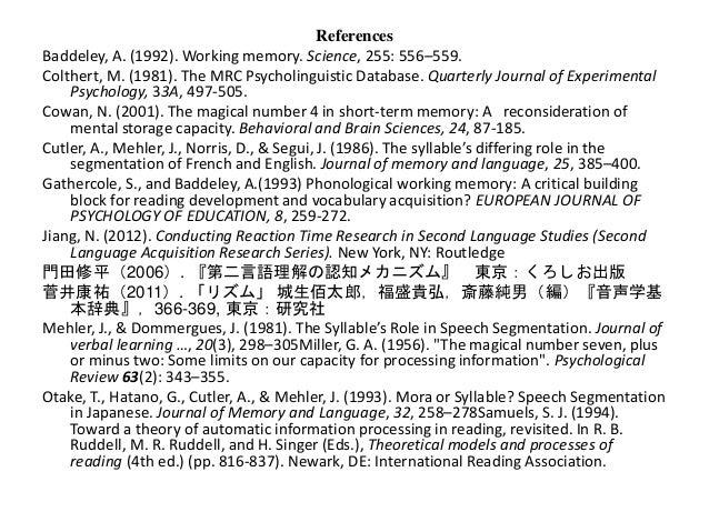 pdf the magical number 4 in short-term memory cowan 2001
