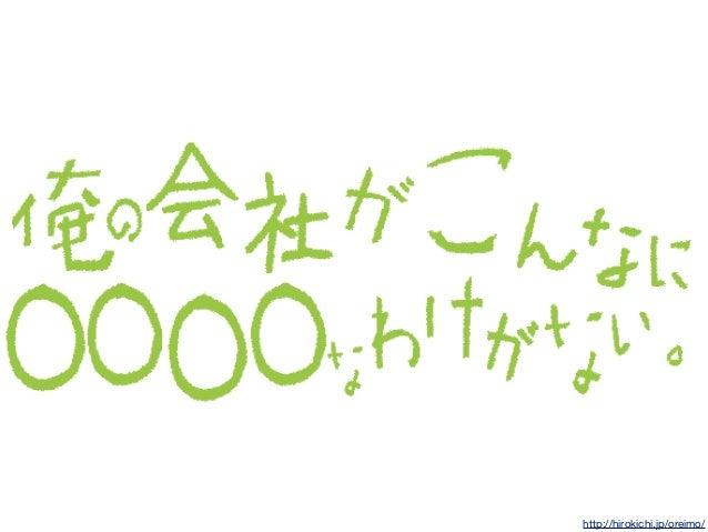 http://hirokichi.jp/oreimo/