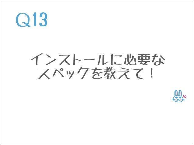 20131116_OSC福岡_CloudOS「Apache CloudStack」概要