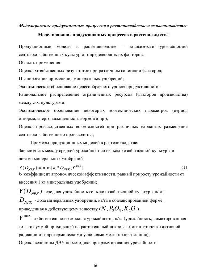 Работа для моделей 2013 фотомодели москвы