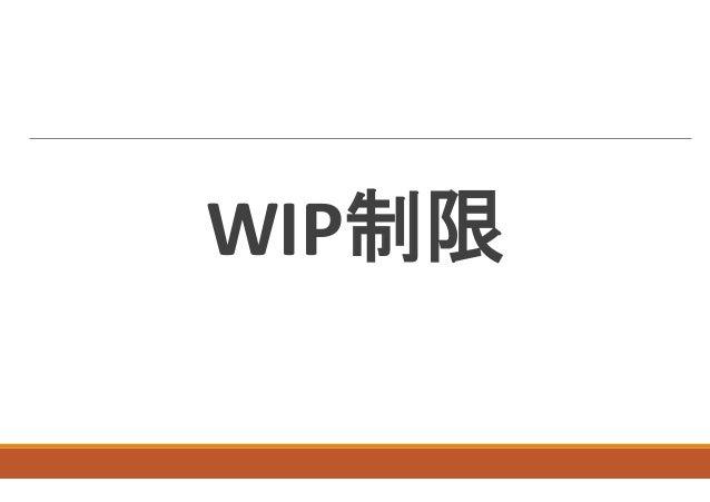 【DevLOVE現場甲子園 完結編】20131214 リーンキーワード駆動型漫談 Slide 3