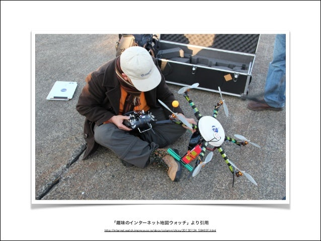 Crisis Mapping Project for Izu-Oshima island Facebook Open Group  https://www.facebook.com/groups/401245176622400/  25