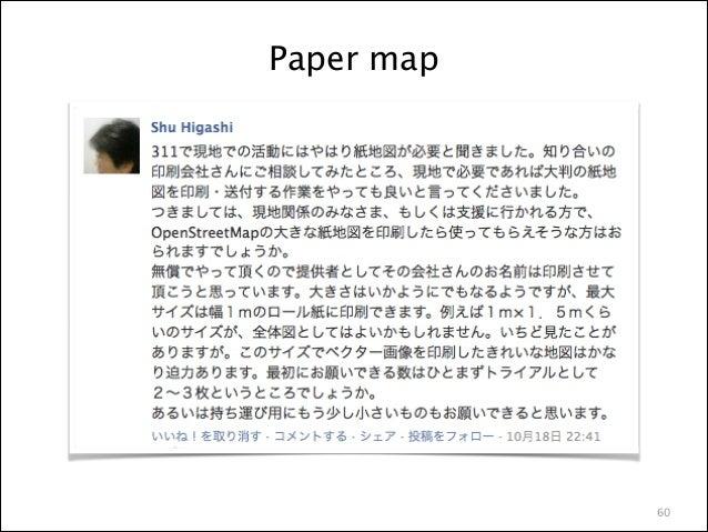 LocalWiki  http://oshima-gdm.jp/ 64