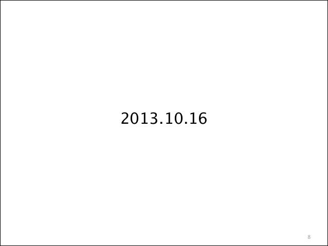 2013.10.16  8