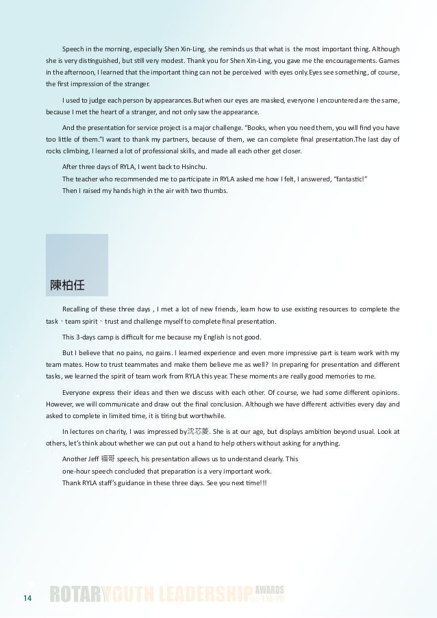 Essay About Books  Romefontanacountryinncom Essay Books Our Best Friends Homework Academic Service  Essay About Books