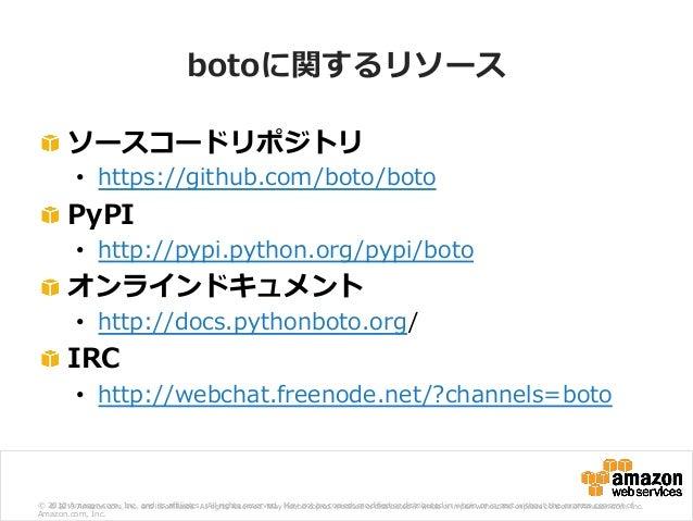 AWSマイスターシリーズ] AWS SDK for PHP / Ruby / boto(Python