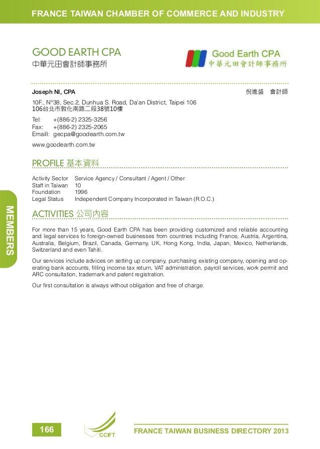 FRANCE TAIWAN CHAMBER OF COMMERCE AND INDUSTRY  GOOD EARTH CPA 中華元田會計師事務所  倪進盛 會計師  Joseph NI, CPA 10F., N°38, Sec.2, Dunh...
