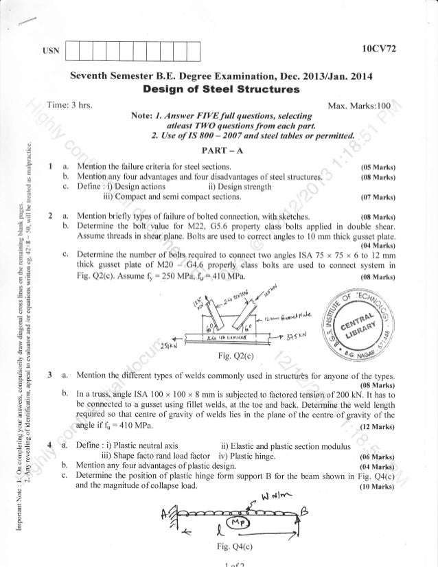 7th semester civil engineering 2013 december question papers for Design of oxidation pond nptel
