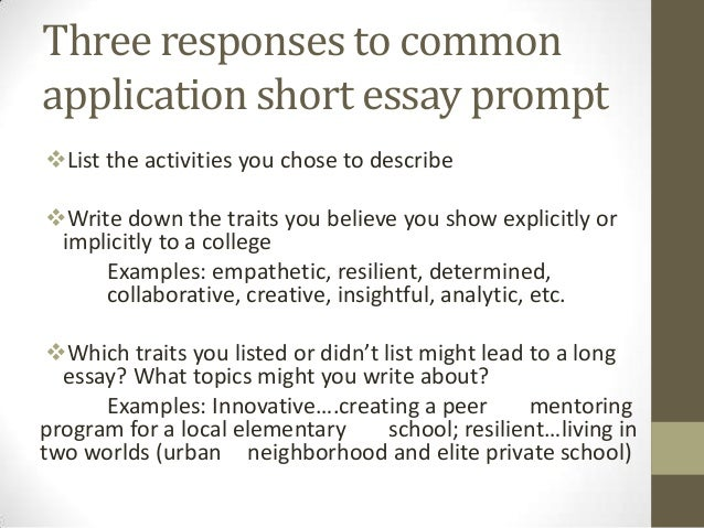 example of common app essays
