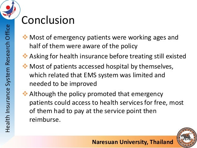2013 harmonization of three public health insurance schemes