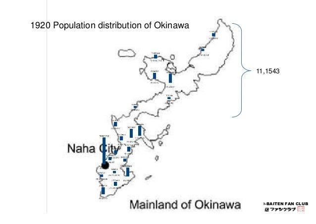 KYODO-BAITEN FAN CLUB  1920 Population distribution of Okinawa  11,1543