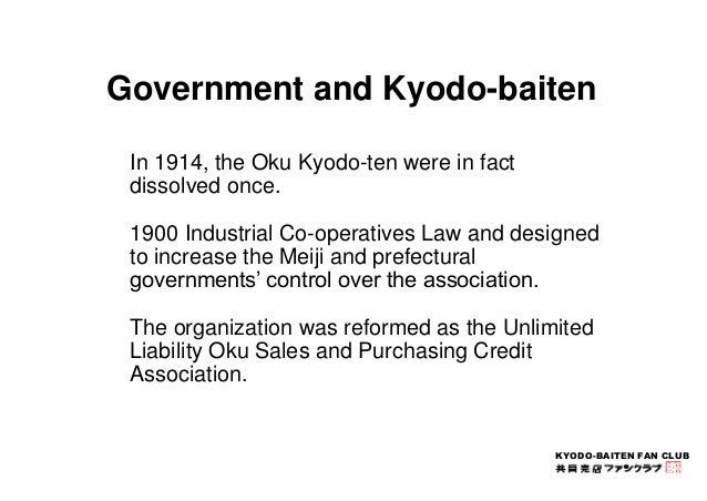 Government and Kyodo-baiten  KYODO-BAITEN FAN CLUB  In 1914, the Oku Kyodo-ten were in fact  dissolved once.  1900 Industr...