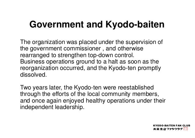 Government and Kyodo-baiten  The organization was placed under the supervision of  the government commissioner , and other...
