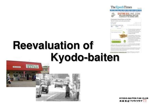 KYODO-BAITEN FAN CLUB  Reevaluation of  Kyodo-baiten