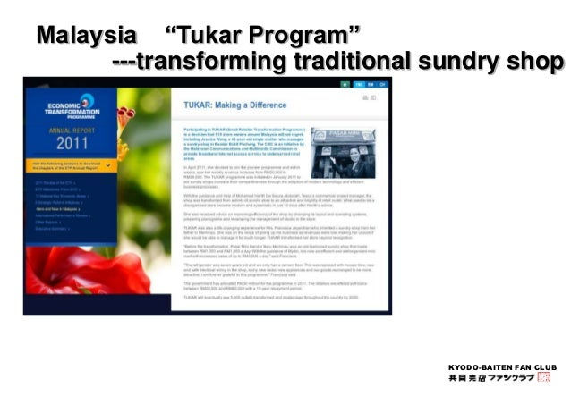 "KYODO-BAITEN FAN CLUB  Malaysia ""Tukar Program""  ---transforming traditional sundry shop"