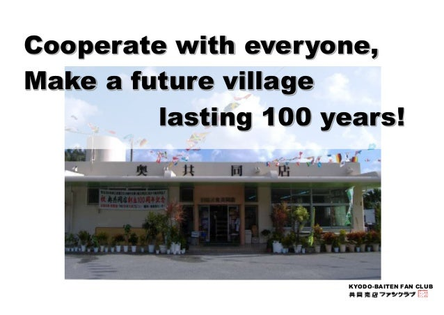 Cooperate with everyone,  KYODO-BAITEN FAN CLUB  Make a future village  lasting 100 years!