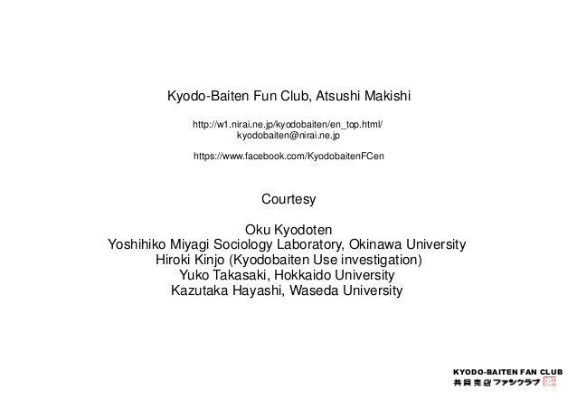 KYODO-BAITEN FAN CLUB  Kyodo-Baiten Fun Club, Atsushi Makishi  http://w1.nirai.ne.jp/kyodobaiten/en_top.html/  kyodobaiten...