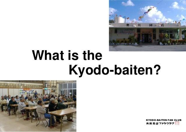 KYODO-BAITEN FAN CLUB  What is the  Kyodo-baiten?