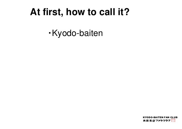 KYODO-BAITEN FAN CLUB  At first, how to call it?  ・Kyodo-baiten