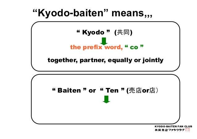 "KYODO-BAITEN FAN CLUB  ""Kyodo-baiten"" means,,,  "" Kyodo "" (共同)  the prefix word, "" co ""  together, partner, equally or joi..."
