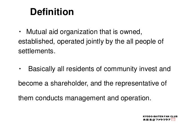 KYODO-BAITEN FAN CLUB  Definition  ・Mutual aid organization that is owned,  established, operated jointly by the all peopl...