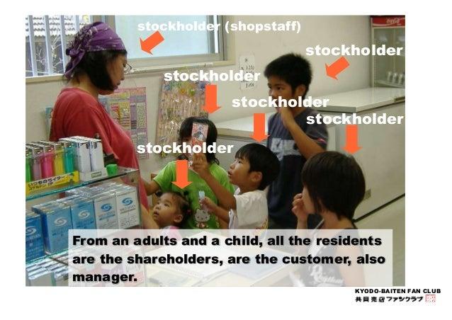 KYODO-BAITEN FAN CLUB  stockholder  stockholder  stockholder  stockholder  From an adults and a child, all the residents  ...