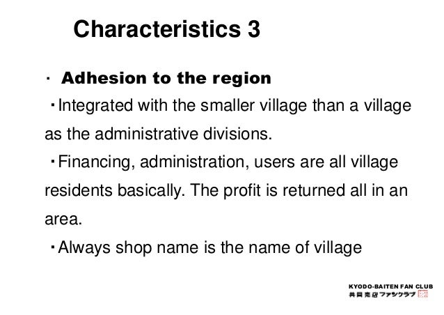 KYODO-BAITEN FAN CLUB  Characteristics 3  ・Adhesion to the region  ・Integrated with the smaller village than a village  as...